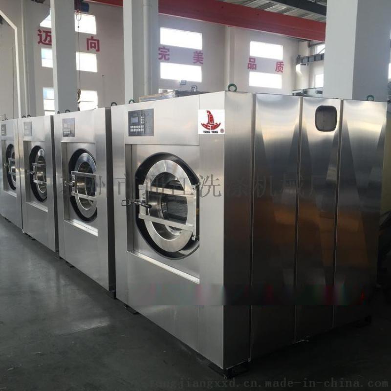 全自动洗脱两用机通洋70kg全自动洗脱机