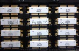 微波高频器件 BLF7G22LS-250P