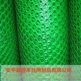 塑料养殖网 白色塑料网 塑料围栏网