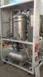工业碳**真空回收机乙醇酒精**有机溶剂真空减压蒸馏回收设备