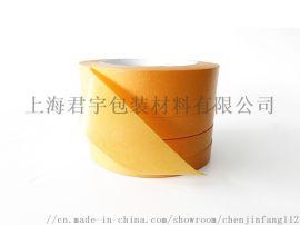 合纸美纹纸胶带JY-M150具有耐高温、抗化学溶剂佳