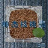 抛光除锈用核桃壳砂 核桃壳成孔剂 核桃壳堵漏剂