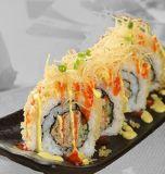 沈阳禾润东香餐饮管理有限公司竭诚提供日本料理培训公司,尊享