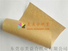 50克纸袋纸 本色牛皮纸 日本进口牛皮纸