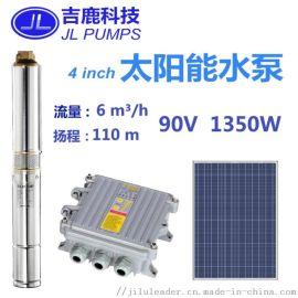 4寸太阳能潜水泵不锈钢深井灌溉水泵系统