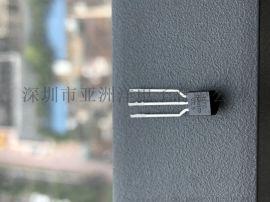 2N6027 可控矽 TO-92 2N6028 可編程單結電晶體 N13T1