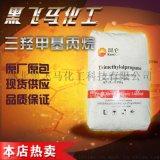 吉化/富豐工業三羥甲基丙烷高品質