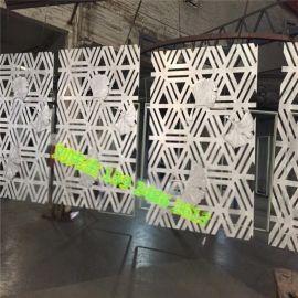 外牆裝飾鋁單板#¥#鏤空浮雕鋁單板