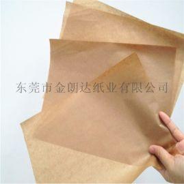 30g食品级进口单光牛皮纸30g纯木浆黄色牛皮纸