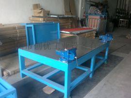 30mm厚复合板模具加工台/重型复合板模具组装台