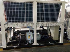 螺杆式冷水机组(HHW-2201X)