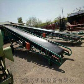 装车用皮带机|袋装物料装车输送机 有机肥料装车皮带输送机y2
