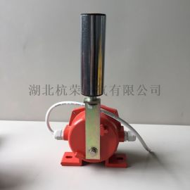 EXKPT1-DP-20-35防爆两极跑偏开关