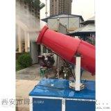 西安哪里有雾炮机,除尘雾炮机15909209805