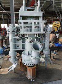 挖掘机液压污泥泵 大功率耐磨泥浆泵厂家