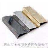 拉丝不锈钢包边线条L型槽封口条