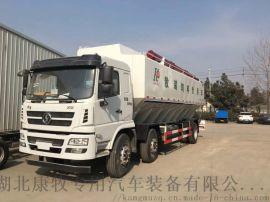 15吨液压、电动双动力卸料散装饲料车