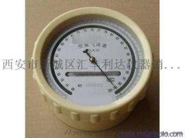 西安哪里有卖DYM3空盒气压表,空盒气压计,大气压力表