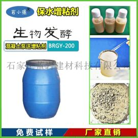 可代替纤维素的粘度调节剂 岩小强多聚糖生物胶增稠剂