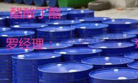 国标醋酸丁酯山东生产厂家