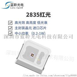 2835贴片灯珠 高光效 晶元芯