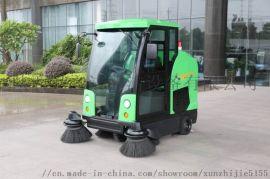 榆林厂区用驾驶式电动清扫车 小区水泥地面用扫地车