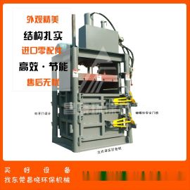 东莞80吨立式液压打包机:废纸、塑料、海绵厂家