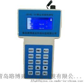 PC-3A激光粉尘浓 度检测仪