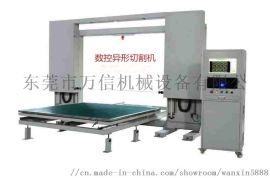 海绵数控异性切割机产厂家设备简介