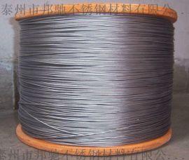 316不鏽鋼鋼絲規格齊全廠價銷售