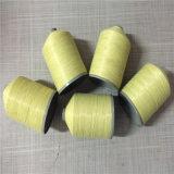供应芳纶纤维包覆钢丝缝纫线 耐高温钢丝线