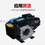 4KW60V电动车增程器发电机厂家直销智能变频