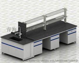 供青海大通实验台和互助实验室家具