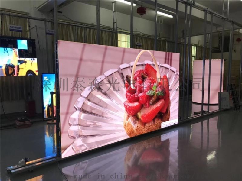 led電視牆led廣告電影螢幕led模組單元板led掛廣告電視機led焊接