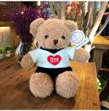 專業定制各類毛衣泰迪熊公仔 大號抱抱熊毛絨玩具