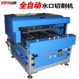 自動化PMMA亞克力透鏡水口鐳射切割機