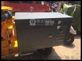 重庆渝北TK700大功率湿喷机图片视频