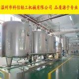 黑木耳飲料製作設備廠家 全套木耳飲料生產線(方案)