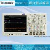 供应美国泰克MDO4104C混合域示波器