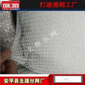 聚四氟乙烯PTFE汽液过滤网厂家直销