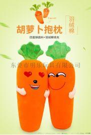 專業定製各類中高端胡蘿蔔抱枕抖音同款公仔早教布書
