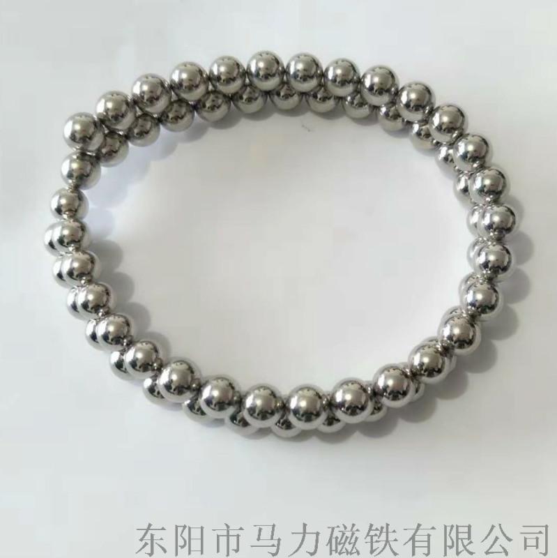 钕铁硼强磁铁 8mm磁力珠 磁球 磁性项链