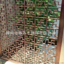 304不锈钢酒店屏风 镜面拉丝不锈钢隔断定制加工