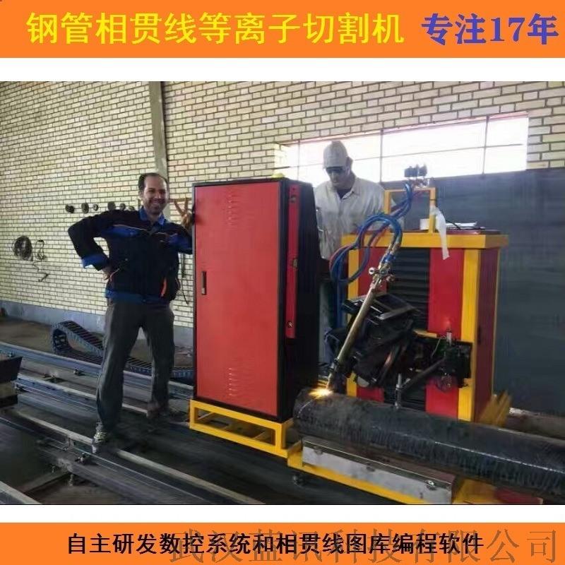 自动坡口机17年研发生产管道坡口机优质供应商