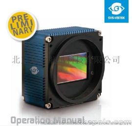 德国SVS HR29050 高速 高分辨率   成像质量 IP69防护