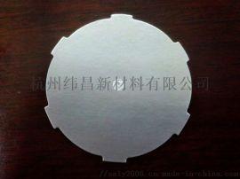 厂家直供铝箔垫片PE发泡层