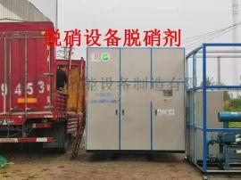 青海锅炉脱硝设备厂家便宜欢迎来电