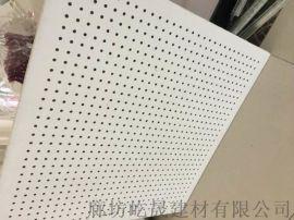 岩棉硅酸钙防火吸音板 隔音墙面装饰板