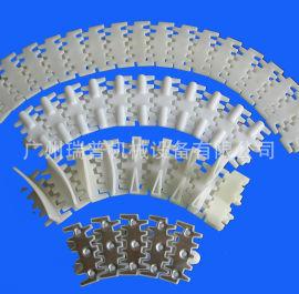 瑞普Flexlink系列柔性输送机  塑胶链板