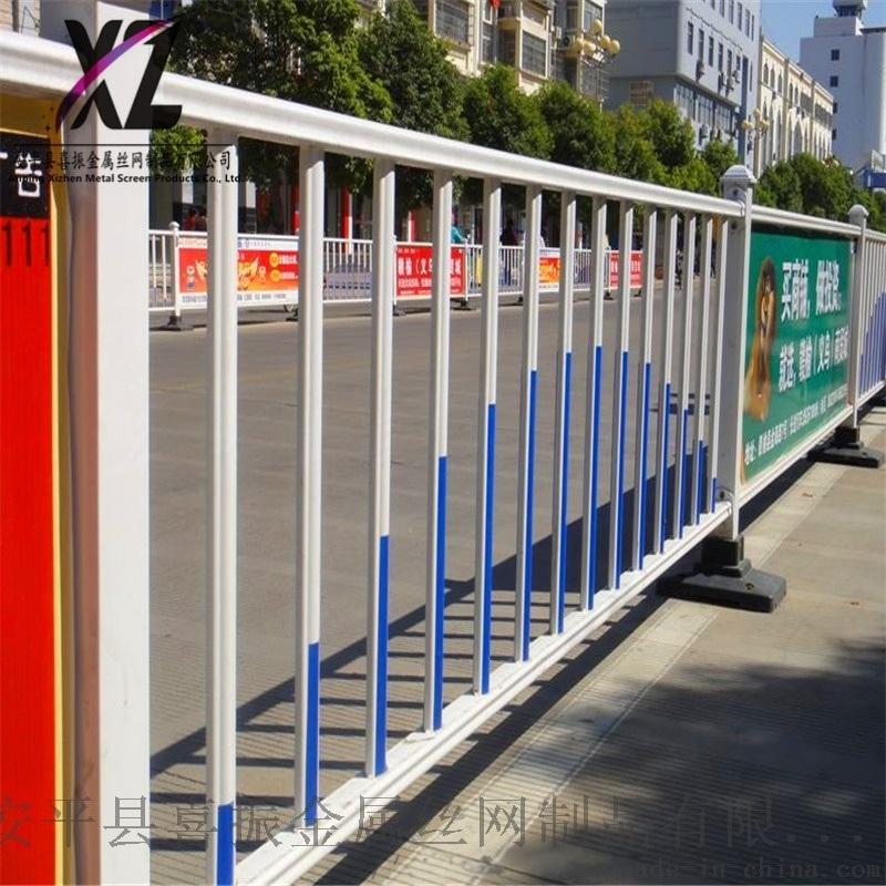 專業道路護欄,噴塑市政護欄,公路市政護欄廠